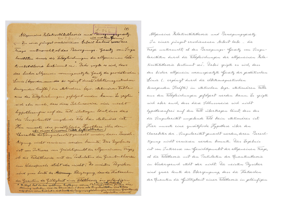 research paper over albert einstein Read this biographies research paper and over 88,000 other research documents about albert einstein around 1886 albert einstein began his school career in munich as well as his violin lessons, which he had from.